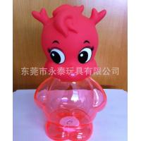 Buy cheap Customized Saving Bank,Plastic Miss Dragon Candy Box,3C passed factory custom Piggy Bank,M from wholesalers