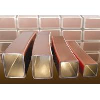 Buy cheap square copper tube mould,90*90 with popular prices on sale made in china for export with low price from wholesalers