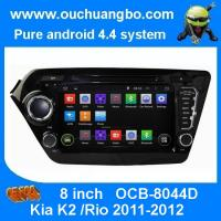 Buy cheap Ouchuangbo Car GPS Sat Nav 3G Wifi Touch Screen for Kia K2 /RIO 2011-2012 DVD Radio Bluetooth SWC OCB-8044D from wholesalers