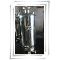 Buy cheap Stainless Steel Air Compressor Receiver Tank 60 Gallon / 80 Gallon / 100 Gallon from wholesalers