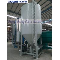 Buy cheap Durable Big Rice Mixer Machine , Dry Ingredient Mixer Machine Hot Air Port Designed from wholesalers