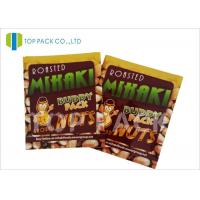 Buy cheap Back Sealing Custom Printed Laminated Pouches Foil Crisps Packaging product