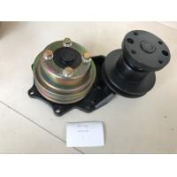Buy cheap Hangcha / HELI / EP Forklift 1307010-X52 Genuine Water Pump For Engine 498 from wholesalers