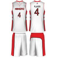 Buy cheap White / Red College Sublimated Basketball Uniforms Pro Mesh Fabric Quick Dry from wholesalers