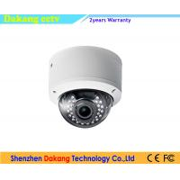 Buy cheap Outdoor IP Security Camera P2P , Surveillance CCTV IP Camera IR Cut Filter from wholesalers