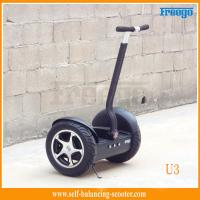 Buy cheap Security Stand Up 2 Wheel Self Balancing Scooter Brushed DC Motor Tubeless Tire from wholesalers