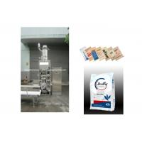 Buy cheap Carbon Black Packing Machine Super Fine Powder Bagging Machine from wholesalers