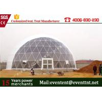 Buy cheap White Cover Customized Luxury Camping Tent European Style For Outdoor Hotel 30m Diameter from wholesalers