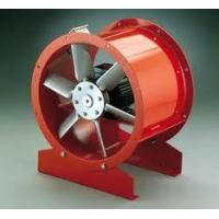 Buy cheap tube axial fan from wholesalers