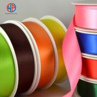 Buy cheap 100% polyester colorful high quality cheap double faced satin ribbon wholesale from wholesalers
