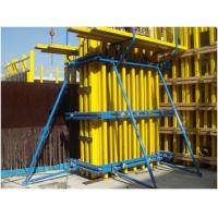 Buy cheap Duribility assembled Steel Wall & concrete column formwork system from wholesalers