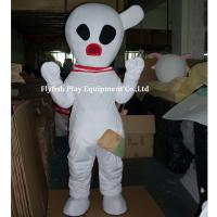 Buy cheap zombie costume from wholesalers