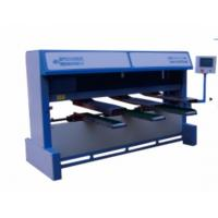 Buy cheap Mattress covering machine from wholesalers