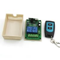 Buy cheap 2 A / B Keys Included Wireless Exit Button Push Button To Open Door 433 MHz from wholesalers
