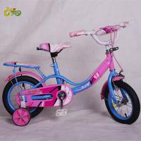 Buy cheap Alibaba safety baby cycle with 12 inch bike pink bike seat comfortable for baby from wholesalers