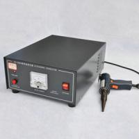 Buy cheap Small 200w Ultrasonic Welding Machine For Medical Equipment , Airless Plastic Welder from wholesalers
