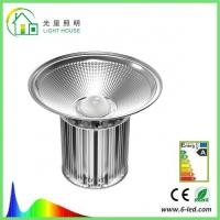 Buy cheap Waterproof High Power 300 w Commercial LED High Bay Fixture Bridgelux LED Chip product