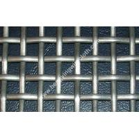 Buy cheap 316 Stainless Steel Wire Mesh Used In Petroleum / Chemial / Food Industry from wholesalers