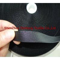 Buy cheap High frequency/ ultrasonic hook loop fasteners tape/magic tape product