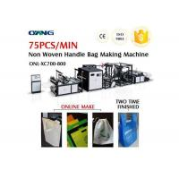 Buy cheap Hot Ultrasonic Non Woven Bag Making Machine / Shopping Bag Making Machine from wholesalers