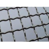 Buy cheap Rigid Stainless Steel Crimped Wire Mesh / 100 Mesh Stainless Steel Wire Cloth from wholesalers