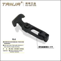 Buy cheap TANJA A78 T-handle rubber latch lock draw latch pull action latch clamp from wholesalers