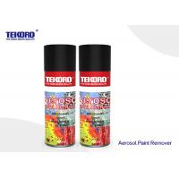 Buy cheap High Efficiency Aerosol Paint Remover For Dissolving & Removing Lacquers from wholesalers
