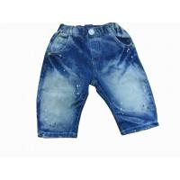 Buy cheap Light Color Boys Denim Jeans 100% Cotton Custom Boutique Childrens Clothing from wholesalers
