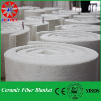 Buy cheap Ceramic fiber wool fireproof insulation blanket from wholesalers