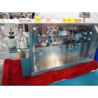 Buy cheap 2 Filling Nozzles Ampoule Tube Forming Filling Sealing Machine Filling Volume 1-50ml from wholesalers