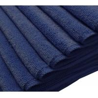 Buy cheap Dark Blue Color Microfiber Auto Detailing Towels 16*16inch 300gsm Best Quality from wholesalers