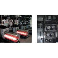 Buy cheap PET/PP/PA6 Industrial Yarn Technology and Complete Equipment, Chemical Fiber machinery, Industrial Yarn production line from wholesalers