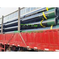 Buy cheap Seamless OCTG 13 3/8 inch 9 5/8 inch P110 API 5CT casing and tubing from wholesalers