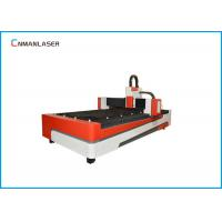 Buy cheap Cooper Brass Fiber Laser Metal Cutting Machine 500W 1000W 2000W from wholesalers