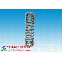 Buy cheap Chrome Coated Steel Compression Springs , Front Shock Absorber Springs For Motorcycle from wholesalers