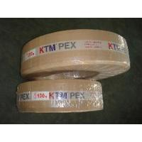 Insulated pex al pex pipe quality insulated pex al pex for Pex water pipe insulation