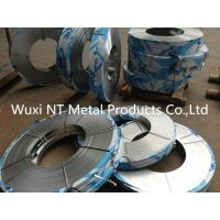 Buy cheap Erosion Resistant 201 Stainless Steel Strips for Machinery , Round Edge SS Coils from wholesalers