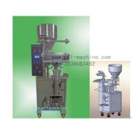 Buy cheap Vertical automatic packaging machine from wholesalers