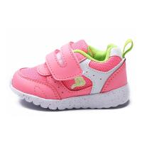 Buy cheap 21-25#, Mesh+PU upper, 3D out sole  Hot sale fashion child shoes kid footwear babay shoes from wholesalers