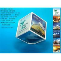 Buy cheap Revolving photo cube  Turning Photo frame-Plastic Rotating Magic Photo Cube from wholesalers