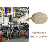 Buy cheap PVC Pipe PVC Pulverizer Machine Crushed Improve Homogeneous Powder Mixing Quality from wholesalers