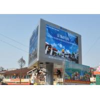 Buy cheap Mobile Led Outdoor Advertising Signs , 1/16 Scan Electronic Video Display Boards from wholesalers