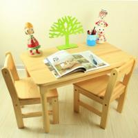 Buy cheap Tiger School furniture --round corner tables with chairs Montessori furniture from wholesalers