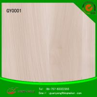 Buy cheap PP film faced plywood board from wholesalers