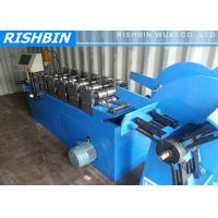Buy cheap Drywall Corner Bead Steel Frame Roll Forming Machine with PLC Controller from wholesalers