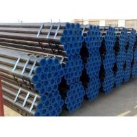 Buy cheap T22 Heat Exchanger Steel Pipe , Alloy Steel Seamless Pipes High Pressure Service from wholesalers
