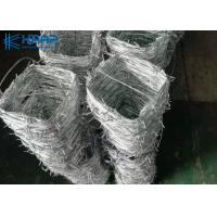 Buy cheap Airport Strong Core Razor Barbed Wire Easy Installation Age Resistance Flexible from wholesalers