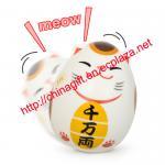 Buy cheap Yurakoro Lucky Cats from wholesalers