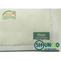 Buy cheap 30 GSM PA Net Release Paper Fusible Web Interlining FNAP -30 For Home Textile from wholesalers