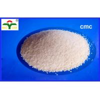 Buy cheap Low and High Viscosity Paper Strength 0.5 - 1.8 D S Range Paper Grade CMC product